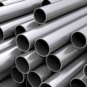 Труба алюминиевая в Челябинске