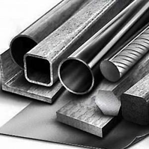 Быстрорежущая сталь в Челябинске