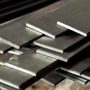 Полоса стальная в Челябинске
